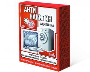 antinakipin