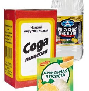 uksus-soda-limon-ot-nakipi